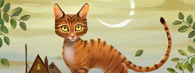 Бегство Тигрового кота