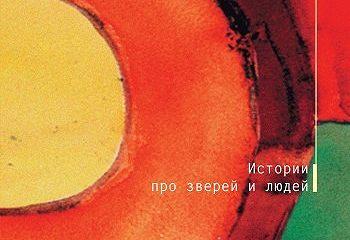 Дед-шептун
