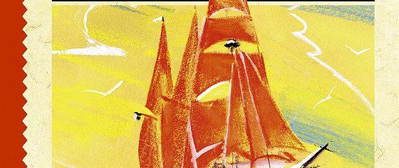 Алые паруса. Бегущая по волнам