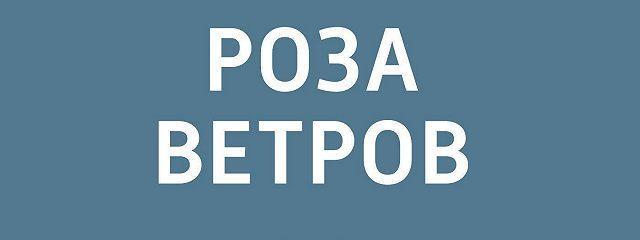 Россияне смогут пожаловаться в Роспотребнадзор на неудачный отдых