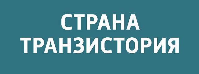 """""""Умная"""" стиральная машина, Дуров оценил дизайн ВК, 2GIS-навигатор..."""