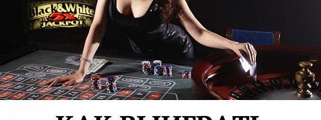 интернет-казино-игровые-автоматы