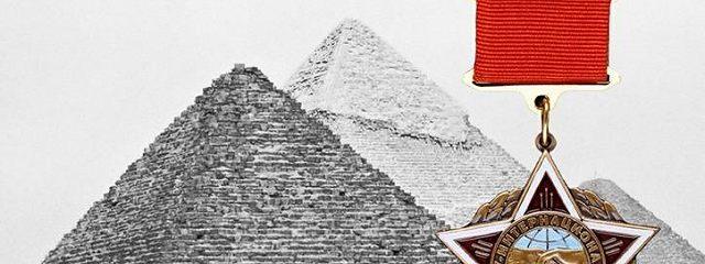 Невидимая грань пирамид