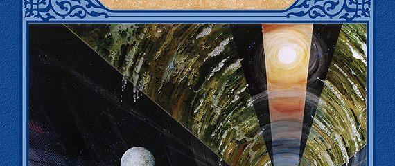 Туманность Андромеды. Звездные корабли (сборник)