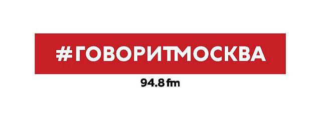 9 мая. Юрий Левитан