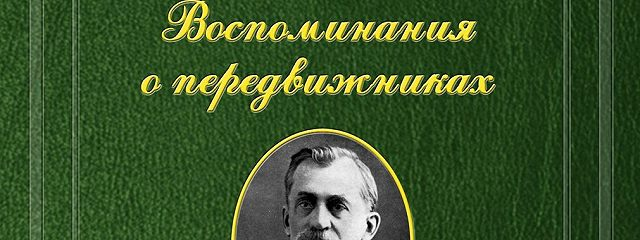 Клодт Михаил Петрович