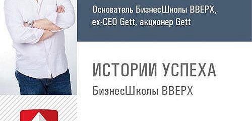 Интервью с Дмитрием Костяхиным, Killfish Discount Bar о создании продукта, пути в бизнесе и мотивации