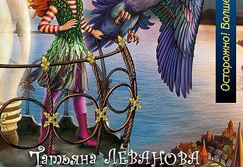 Ночные Птицы Рогонды