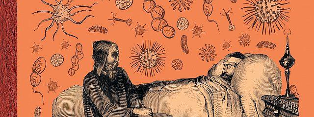 Вот холера! История болезней от сифилиса до проказы