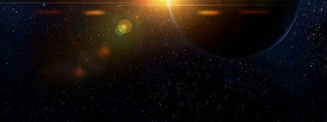 Блуждающая звезда