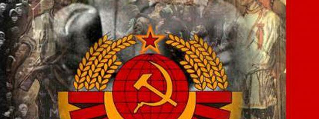 Край спелого боярышника: нерассказанная история России, ХХ век
