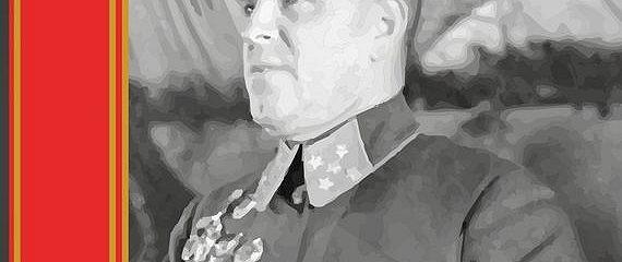 Маршал Победы Жуков– Каин? Серия «Бессмертный полк»