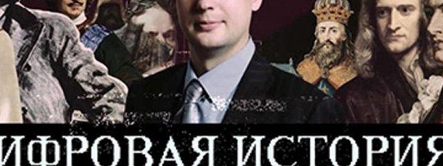Феликс Дзержинский — дворянин, чекист, легенда СССР