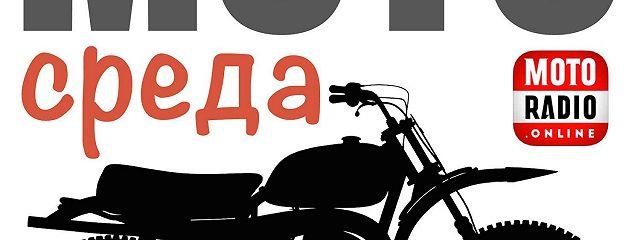 """Велосипед в большом городе. Как научится безопасно передвигаться по городу? Программа """"ВЕЛОСРЕДА""""."""
