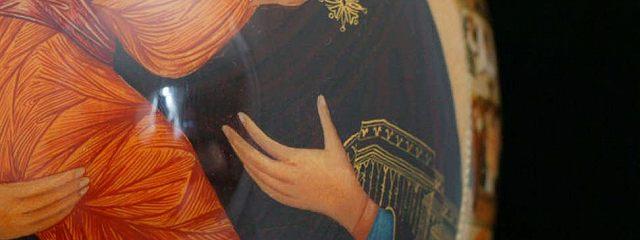 Возникновение православия