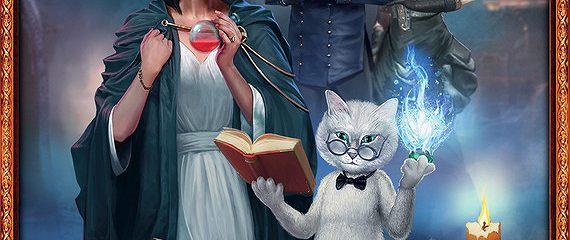 Высшая правовая магическая академия. Ловушка для высшего лорда