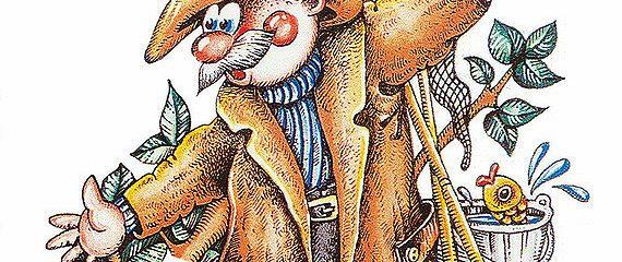 Ні пуху, ні луски! Анекдоти про мисливців і рибалок
