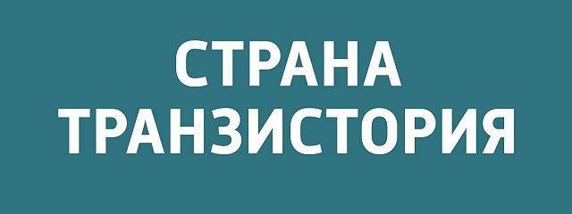 Gionee M2017; 3D-музей российского оружия; Каршеринг BelkaCar расширяет географию...