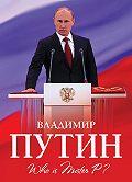 Алексей Мухин -Владимир Путин. Who is Mister P?