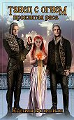 Ксения Болотина -Танец с огнем