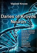Vladimir Krovos -Daries of Krovos: Neuron