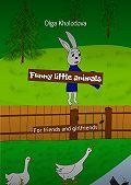 Olga Kholodova - Funny little animals. For friends and girlfriends