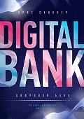 Крис Скиннер - Цифровой банк. Как создать цифровой банк или стать им