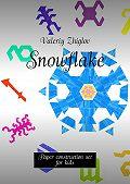 Valeriy Zhiglov -Snowflake. Paper construction set forkids