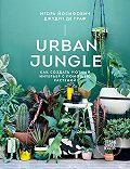 Игорь Йосифович -Urban Jungle. Как создать уютный интерьер с помощью растений