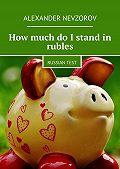 Alexander Nevzorov -How much do Istandin rubles