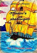 Krista La Tormenta -Master's shadowgate. Том 5.Песочная книга