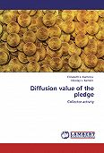 Николай Камзин -Diffusion value of the pledge. Collector activity