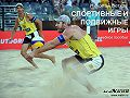 Николай Ветков -Спортивные и подвижные игры