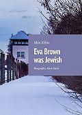Max Klim -Eva Brown was Jewish. Biography. Rare facts