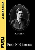 Anton Tšehhov - Preili N. N. jutustus
