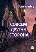 Stan Wesley -Совсем Другая Сторона
