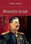 Valeriy Zhiglov - Kremlin bride