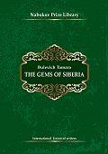 Tamara Bulevich -The Gems of Siberia