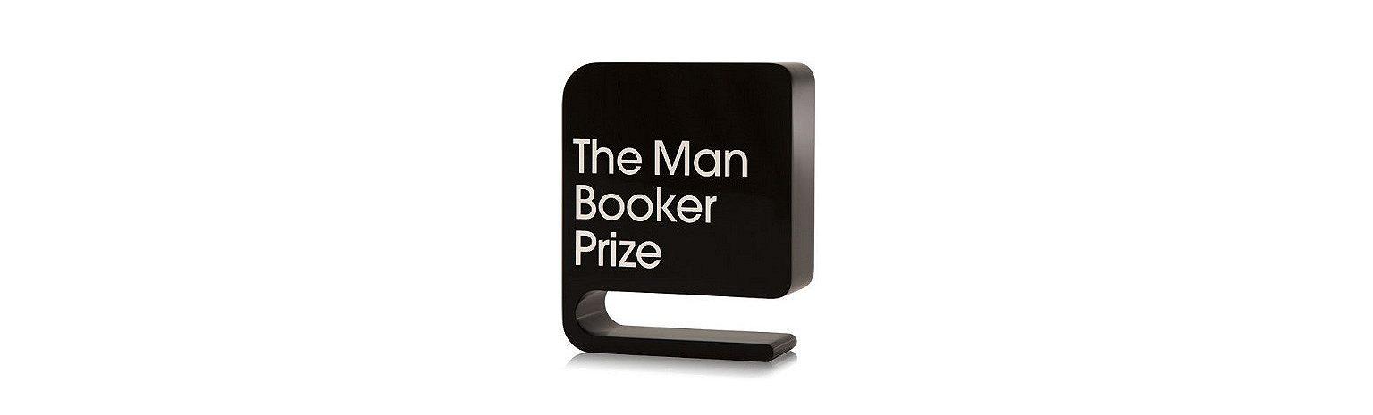 Букеровская премия