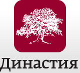 Фонд «Династия» — избранные научно-популярные книги из библиотеки