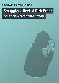 Harold Goodwin -Smugglers' Reef: A Rick Brant Science-Adventure Story