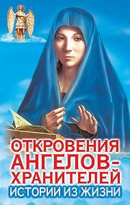 Ренат Гарифзянов - Истории из жизни
