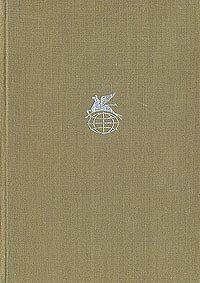 Эпосы, легенды и сказания -Беовульф