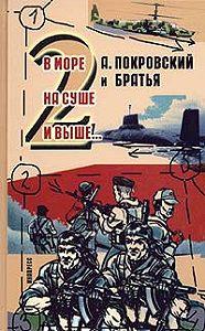 Иван Храбров -Живопись, рассказанная с похмелья