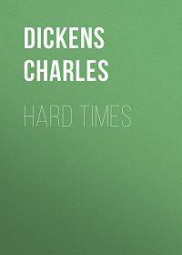 Чарльз Диккенс -Hard Times