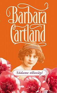 Barbara Cartland -Südame võluvägi