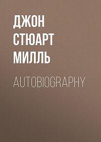 Джон Милль -Autobiography