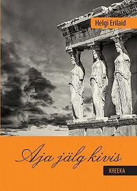 Helgi Erilaid -Aja jälg kivis. Kreeka