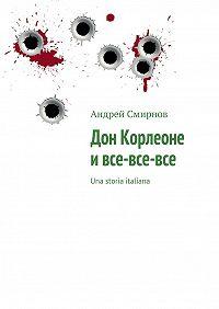Андрей Смирнов -Дон Корлеоне ивсе‑все‑все. Una storia italiana