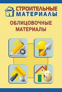 Илья Мельников -Облицовочные материалы